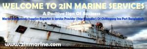 www.2inmarine.com (2)